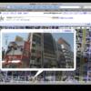 Googleマップ ストリートビュー機能すごい!