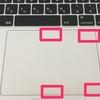 MacBookに特化したBetterTouchTool設定