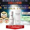 育毛剤 薬用スカルプエッセンス『BUBKA ZERO』