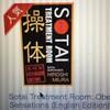テーマ詳細 三浦寛「進化した操体」