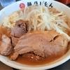 【ラーメン探訪記】麺屋しをん:ラーメン