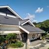 【埼玉県神川町】健康志向な家族におすすめ!ヤマキ醸造は大豆加工品が最高!