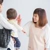 保育士の先生に親(パパ・ママ)が好かれるコツ!嫌われないためには4つのポイントを意識!