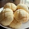 レモン味★さくさくクッキー生地の手作りミニメロンパンのレシピ。ポリ袋活用で簡単に成形。生地作りはHBで時短。