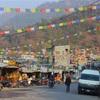 心を整えるためネパールへ(ポカラ)