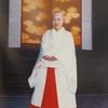 内掌典に生涯を捧げた宮中女官  高谷朝子さん 1