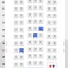 ANAの事前座席指定は搭乗日2日前の12時(午後0時)がチャンス!!
