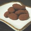 キャラメルナッツ・ショコラ(アマンド・ショコラ)&ロシェ・ショコラのレシピ!