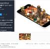 【新作&無料化アセット】Facebookの3DフォトをUnity内でキャプチャするエディタ。無料化アセット版はPC、モバイル環境にてランタイムで撮影も可能「3D ScreenShot」「FB 3D Photos | Instant 3D photos from editor and runtime」