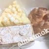 【甲陽園】ツマガリのケーキが美味しい。