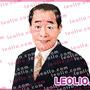 島田一の介(よしもと新喜劇) の  似顔絵イラスト