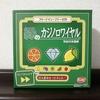 ルールブックの存在しないカードゲーム『緑のカジノロワイヤル』の感想