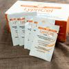 """リプライセル(Lypricel)は最低1ヶ月程度の期間""""継続""""して飲み続けて欲しい。"""