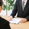 DODA体験記② - ITコンサルへの転職 -