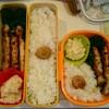 【今日のお弁当】豚の味噌漬け