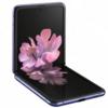 Samsungの新型お折りたたみ式スマートフォン「Galaxy Z Flip」の欧州での価格は1,599ユーロ?日本円にして19万円