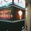 スープカレー Maharaja / 札幌市中央区南6条西3丁目 おおたビル2F