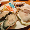 生ガキで乾杯、牡蠣ランチに『Nagoya Oyster Bar 名古屋駅店』