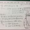 紙バンドのカーネーション(作り方動画アリ!)