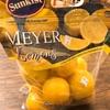 【柚子の代用にどうぞ】Meyer Lemonを使ったお菓子作りに挑戦