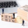米仮想通貨投資企業Bitwise、ビットコイン投資信託のOTC上場手続きを進める