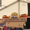 奈良オクトーバーフェスト2016