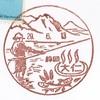 清流・狩野川でアユ釣り【大仁】風景印