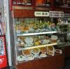 新宿のレトロ喫茶店 「西武珈琲」に行ってきた
