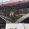 新永間市街線高架橋(その3)  千代田区有楽町