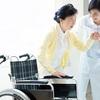 思い出ばなし・在宅訪問介護―5・・・