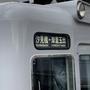 大阪市内のローカル線「南海汐見橋線」に乗ってきた