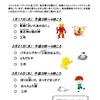 《公演》人形劇のご案内(サークル空主催)1月~3月