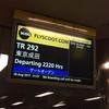 ゼミ合宿でシンガポールへ~スクート搭乗編~ TR292便 シンガポール-バンコク(ドンムアン)