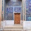 【おしらせ】ウズベキスタン旅行記を書こうと思います