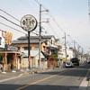 牧野病院前(東大阪市)