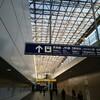 横浜駅東口から、きた東口へ。