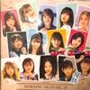 【ハロプロ昨日は何の日?】モーニング娘。15期メンバーメジャーデビューシングル発売から1年