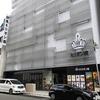 【音声配信/映画館の旅】愛知県名古屋市「伏見ミリオン座」の巻