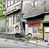 東京ぬこ探「西日暮里」