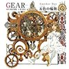 「GEAR [ギア] Another Day 五色の輪舞」
