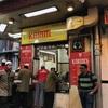 インドの老舗カレー店【KARIM's Hotel】で脳みそカレーを食らう