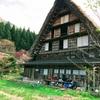 【岐阜県観光】GWに世界遺産の白川郷に行ってきたので写真UPする