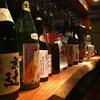 【加筆修正した】熟成古酒が一般的な認知を得られる日は来るんだろうかね?