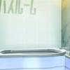 フリーゲーム感想その96 「バスルーム」