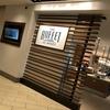 【The Buffet at Hyatt Waikiki】ワイキキのハイアットでビュッフェ【ハワイ レストラン】