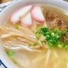 はいさーい!家にいながら、おいしい沖縄ランチ。サン食品さんの沖縄そば!
