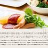 2020年2月 神戸ベイシェラトン ホテル&タワーズ・レストラン朝食を紹介します。