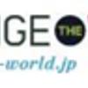 Change The World、Misson Statementを更新