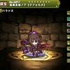 【パズドラ】黒奏真姫ノア【デフォルメ】の入手方法やスキル上げ、使い道や素材情報!