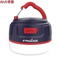 充電式 LED ランタン 電球色+昼白色 5200mAh スマホ充電 ip65防水 防災 アウトドア | FOGEEK